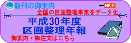 tos71banner.png